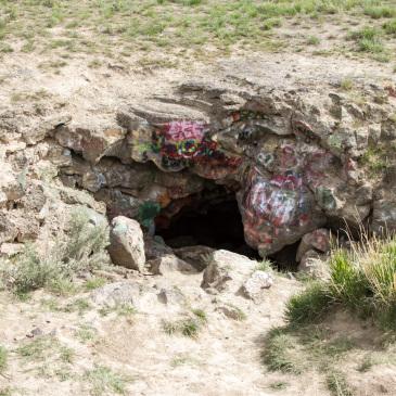 17 Mile Cave